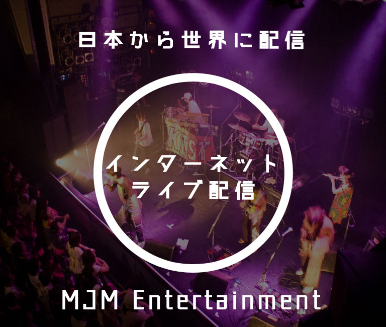 MJMTV