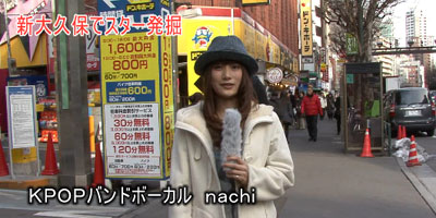 2月1配信/nachi