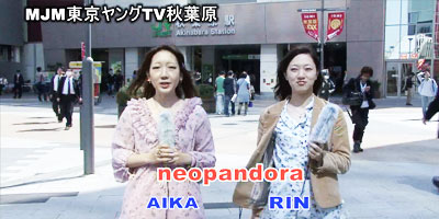 tokyo_youngtv20120320
